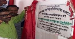 বদরগঞ্জ-তারাগঞ্জের উন্নয়নের চিএ তুলে ধরলেন এমপি ডিউক