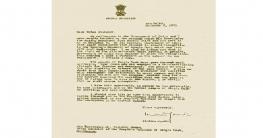 বাংলাদেশকে স্বীকৃতি দিয়ে ১৯৭১ সনের ৬ডিসেম্বর ইন্দিরা গান্ধীর চিঠি
