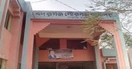 আন্দোলনে বদরগঞ্জ পৌরসভার স্বাভাবিক কার্যক্রমে সমস্যা