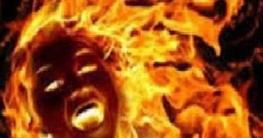 মিঠাপুকুরে অগ্নিদগ্ধ গৃহবধূ চিকিৎসাধীন থেকে মারা গেলেন