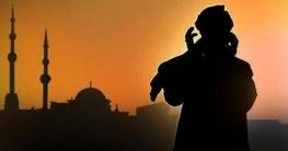 জুমার নামাজে উপস্থিতি সীমিত রাখার আহ্বান ইসলামিক ফাউন্ডেশনের