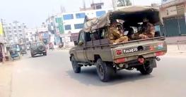 নীলফামারীতে সেনা বাহিনীর টহল জোরদার: জনমানবশূন্য নগরী