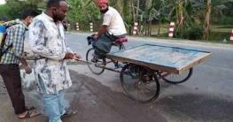 বালিয়াডাঙ্গীতে জীবাণু নাশক স্প্রে
