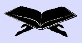 আল্লাহর গজব নেমে আসার কারণ