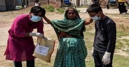 নীলফামারী জেলা ছাত্রলীগ সভাপতির উদ্যোগে খাদ্য সহায়তা