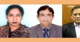 বাংলাদেশ ব্যাংকে তিন কর্মকর্তার পদোন্নতি