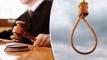 শেখ হাসিনা হত্যাচেষ্টা: পাঁচ জনের মৃত্যুদণ্ড দিয়েছে আদালত