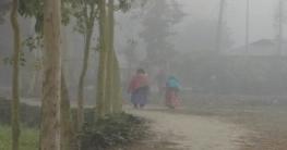 কুড়িগ্রামে সর্বনিম্ন তাপমাত্রা ৭:বিপর্যস্ত জনজীবন