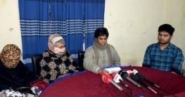 রংপুর জেলা স্কুলের প্রধান শিক্ষকের বিরুদ্ধে মানববন্ধন