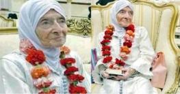 ৯২ বছরের বৃদ্ধা পেপলের ইসলাম ধর্ম গ্রহণ