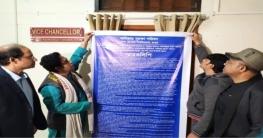 বেরোবি ভিসির দরজায় স্মারকলিপি সাঁটিয়ে দিলেন শিক্ষকরা