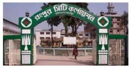 কুকুর আতঙ্কে রংপুর সিটির বাসিন্দারা