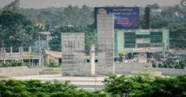 মুজিববর্ষকে ঘিরে বেরোবির স্বাধীনতা স্মারক নির্মাণ সম্পন্নের দাবি