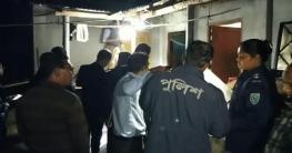 ঠাকুরগাঁওয়ে স্কুলছাত্রীকে গলাকেটে হত্যা করেছে দুর্বৃত্তরা