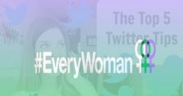নারী দিবসে নারীদের জন্য টুইটারের ৫টি প্রো টিপস প্রকাশ