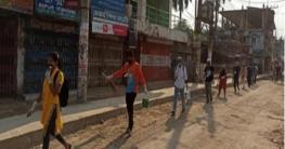 সচেতনতা বাড়াতে রংপুরে কাজ করছে 'উই ফর দেম'