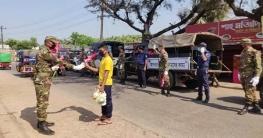 করোনা: ফুল দিয়ে মানুষকে সচেতনতার বার্তা দিল সেনাবাহিনী