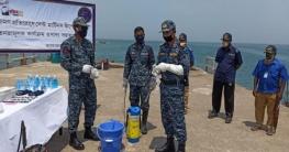করোনা: সেন্টমার্টিন দ্বীপে নৌবাহিনীর ৩ জাহাজের কার্যক্রম