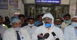 রোগীদের সেবা না দিলে ব্যবস্থা: জাতীয় পার্টির মহাসচিব রাঙ্গা