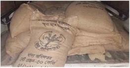 পীরগঞ্জে ৯০ বস্তা সরকারি চালসহ তিনজন আটক