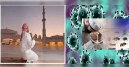 ইসলামের দৃষ্টিতেমহামারির কারণ ও প্রতিকার