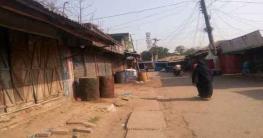 বোদায় দুপুর ১টার পর দোকান বন্ধ কার্যক্রম অব্যাহত