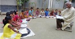 ১ টাকায় শিক্ষার আলো ছড়াচ্ছেন গাইবান্ধার লুৎফর রহমান