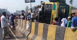 রংপুর-ঢাকা মহাসড়কের মরণফাঁদ 'ব্ল্যাক স্পট'