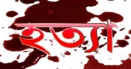 বদরগঞ্জে এসএসসি ফল প্রত্যাশী শিক্ষার্থীকে হত্যা