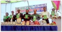 রংপুর বিভাগীয় কবিতা উৎসব নীলফামারীতে অনুষ্ঠিত