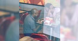কেএফসি`তে প্রপোজ করায় ব্যাঙ্গক্তিঃ তারপর ঘটল অবিশ্বাস্য ঘটনা!!