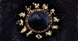 ২০২০ সালে ধনী হওয়ার সম্ভাবনা আছে যে চার রাশির মানুষের