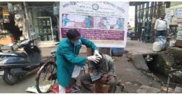 ভারতে অসহায় মানুষদের পাশে দাঁড়াল সেলুনকর্মীরা