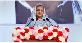 প্রতিবন্ধীদের নিয়ে 'নেতিবাচক মানসিকতা' পরিহার করুন: প্রধানমন্ত্রী