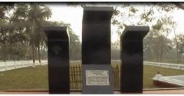 দিনাজপুরের পাঁচ উপজেলা হানাদার মুক্ত হয় আজ