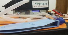 দেশীয় প্রযুক্তিতে বাংলাদেশে তৈরি প্রথম ভেন্টিলেটর 'স্পন্দন'