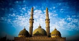 ইসলামের দৃষ্টিতে জুমার দিন উপলক্ষে শুভেচ্ছা বিনিময়ের বিধান