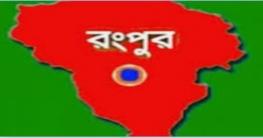 অটোরিকশার নগরী রংপুর এখন জনশূন্যতারনগরী