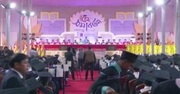 জমকালো অনুষ্ঠানে শুরু ঢাবির ৫২তম সমাবর্তন