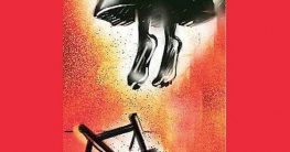 রংপুরের মিঠাপুকুরে গৃহবধূর ঝুলন্ত লাশ উদ্ধার