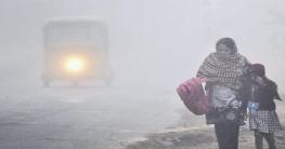 শ্রীমঙ্গলে দেশের সর্বনিম্ন তাপমাত্রা রেকর্ড