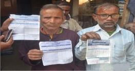 বদরগঞ্জে পাওনাদাররা বিএনপি'র প্রার্থীর বাড়ি ঘেরাও করেছে