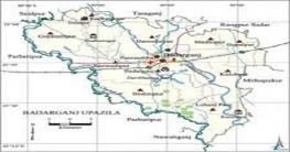 বদরগঞ্জ উপজেলা নামকরনের ইতিহাস