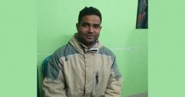 রংপুরের পীরগাছায় দণ্ডপ্রাপ্ত পলাতক আসামি গ্রেফতার