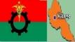 নাজুক অবস্থায় দিনাজপুর বিএনপির সাংগঠনিক কার্যক্রম