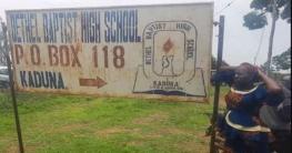 নাইজেরিয়ায় আবারও স্কুল থেকে ১৪০ শিক্ষার্থী অপহরণ
