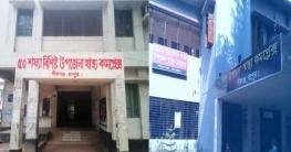 পীরগঞ্জ উপজেলা স্বাস্থ্য কমপ্লেক্সে বেড়েছে সেবার মান