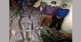 পার্বতীপুরে কষ্টি পাথরের মূর্তি উদ্ধার