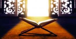 কোরআনকে চ্যালেঞ্জ করতে গিয়ে মুসলিম হন গ্যারি মিলার