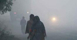 শীতে জবুথবু পঞ্চগড়, চলছে মৃদু শৈত্যপ্রবাহ